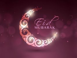 EID Mubarak Messages, Wishes, SMS & Text for Husband and Wife