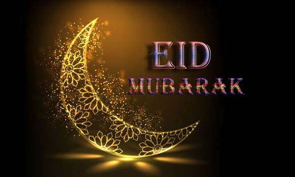 EID Mubarak Picture 2019 - Eid al-Adha Wishes 2019 with Images & Photos