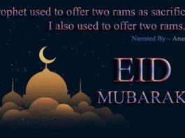 EID Mubarak Quotes -Eid Ul Adha Quotes 2021