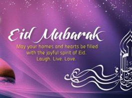 EID Mubarak SMS, Text, Wishes & Messages for Girlfriend and Boyfriend