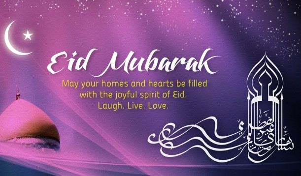 EID Mubarak SMS, Text, Wishes & Messages for Girlfriend and Boyfriend