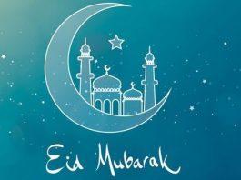 Eid Mubarak 2019 Image