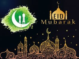 Eid Mubarak Facebook & WhatsApp Status – Eid ul Adha 2019 Wishes & Messages
