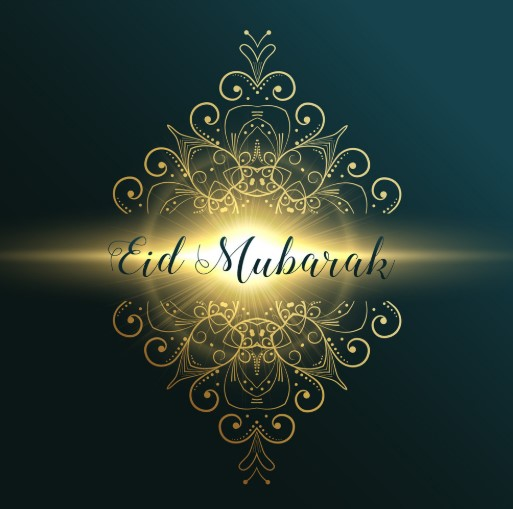 Eid Mubarak Greeting Card 2021 Download