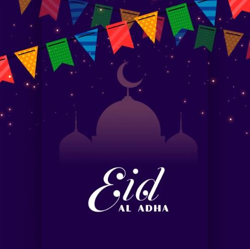 Eid Mubarak Greeting Card 2019 - Eid ul Adha 2019