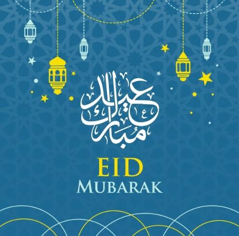 Eid Mubarak Greeting Card 2019 for Friends, Girlfriend, best friend & Boy friend