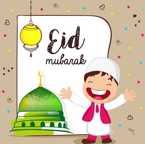 Eid Mubarak Greeting Card 2019