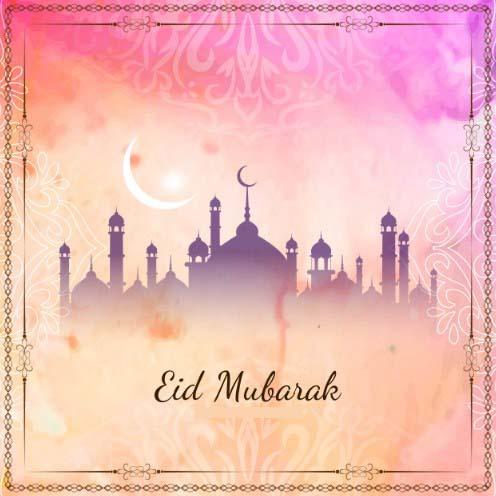 Eid Mubarak Greeting Card HD 2021