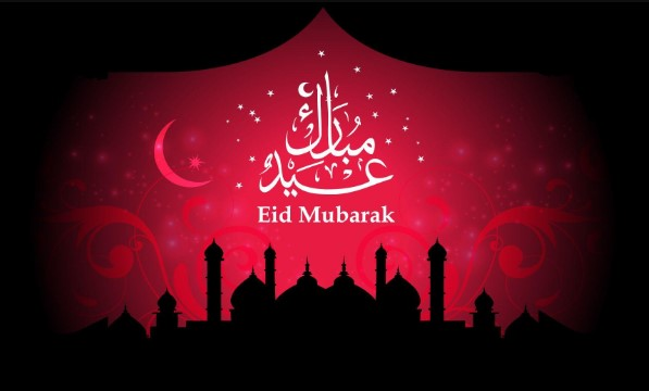 Eid Mubarak Wishes & Messages for Boss