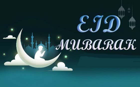 Eid al-Adha 2019 Picture