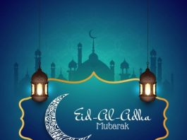 Eid al Adha Greetings Crad HD 2019 Download