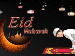 Happy EID Mubarak SMS, Wishes, Pic, Image & Photos