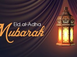 Happy Eid Mubarak Wishes, Status, Quotes, Sms, Shayari 2019