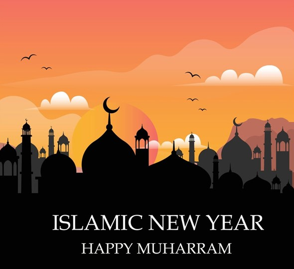 Happy Islamic New Year 2019
