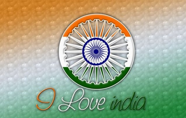 I love India - Happy India Independence Day 2019 Images, Quotes, Wishes, Facebook and WhatsApp Status