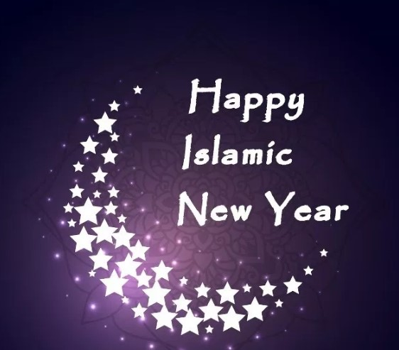 Islamic New Year 2019 Image