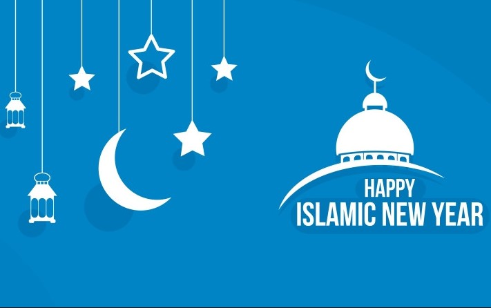 Islamic New Year 2019 Images