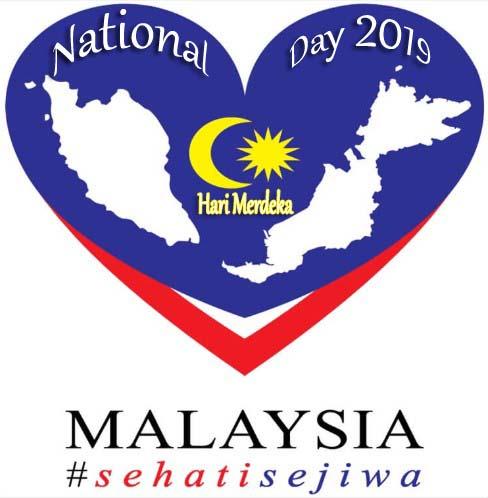Malaysia Hari Merdeka - 62th Happy Malaysia National Day 2019