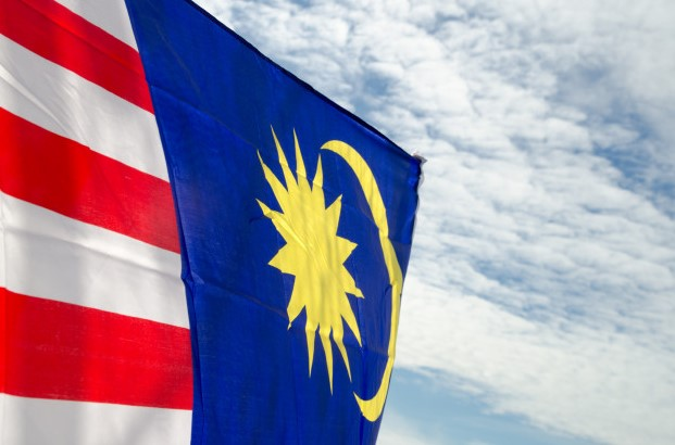 Malaysia Independence Day 2019 - Malaysia National Flag