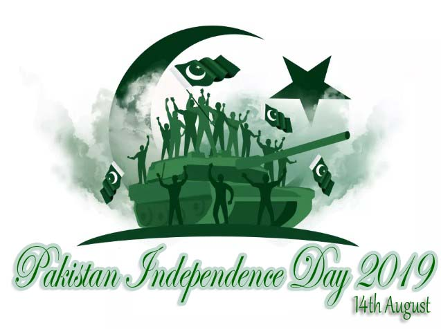 Pakistan Independence Day 2019 Wallpaper HD