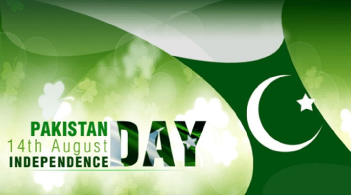 Pakistan Independence Day Image