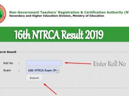 16th NTRCA Result 2019