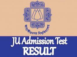JU Admission Result Check