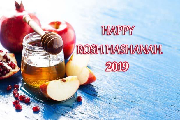 Rosh Hashanah 2019 – Happy Rosh Hashanah 2019 (September 29 to October 1)