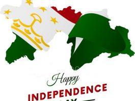Tajikistan Independence Day 2019