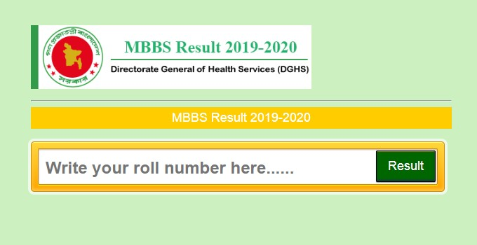 MBBS Result 2019-2020 - Medical College Admission Test Result 2019-20 – dghs.gov.bd