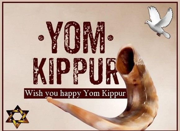 Yom Kippur 2019 Wishes, Messages, Quotes, Greetings, SMS, Photos & Images
