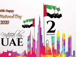 49th Happy UAE National Day 2020 - December 2