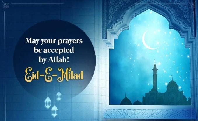 Eid e Milad un Nabi 2019 Images