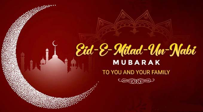 Eid e Milad un Nabi 2019 Wishes, Greetings, Messages, Images & Pictures