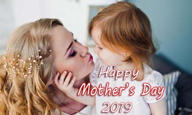 Mothers Day 2019 – 24th November Happy Mother's Day in Russia