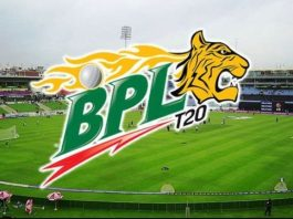BPL Schedule