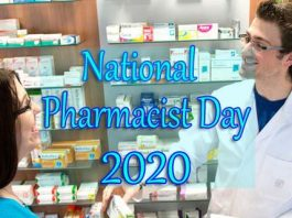National Pharmacist Day 2020