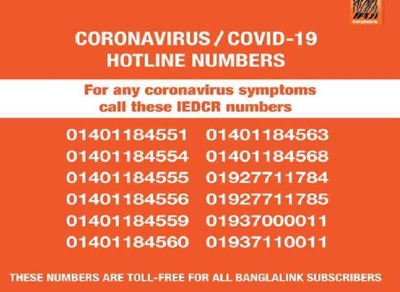 Corona Virus Toll Free Hotline Number in Bangladesh