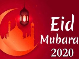Eid Mubarak 2020 – Happy EID Mubarak 2020 Images, Pictures, Photos, Pics, Gif & Wallpaper