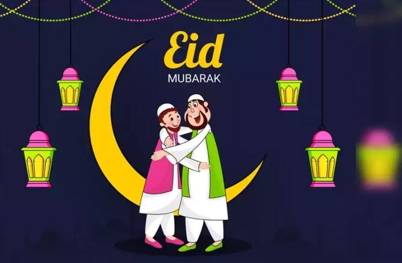 Eid Mubarak 2020 Gif