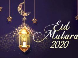 Eid Mubarak 2020 - Happy Eid ul Fitr