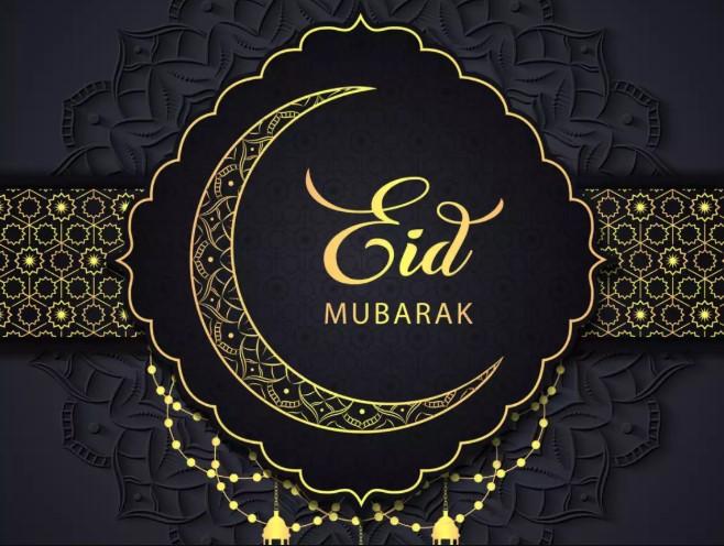 Eid Mubarak, Eid Ul Fitr 2020, Eid Mubarak 2020, Eid Al-Fitr, Happy Eid Mubarak 2020 Wishes, Pics & Images