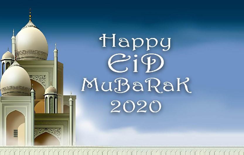 Eid Mubarak - Happy Eid Mubarak 2020