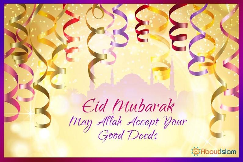 Eid al Fitr 2020 Messages