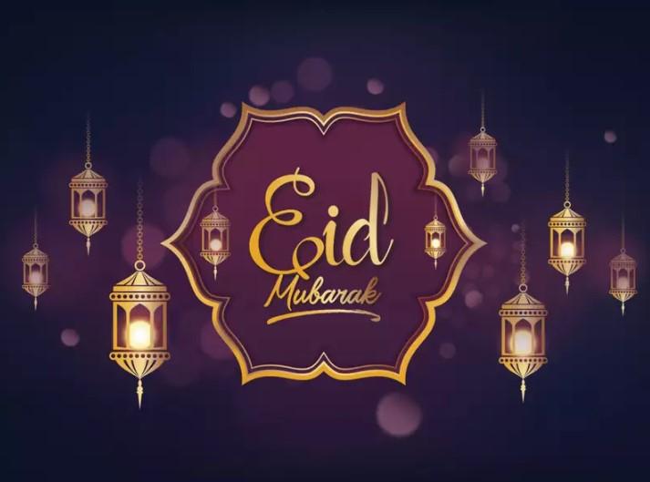 Eid al Fitr 2020 Photos