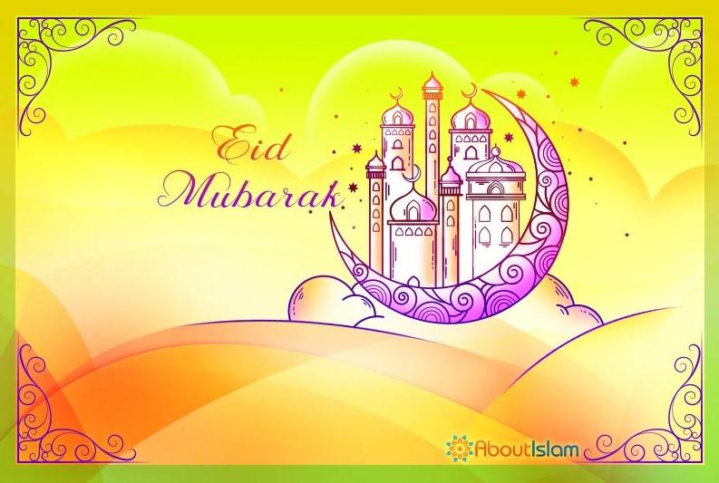 Eid al Fitr 2020 Wallpaper