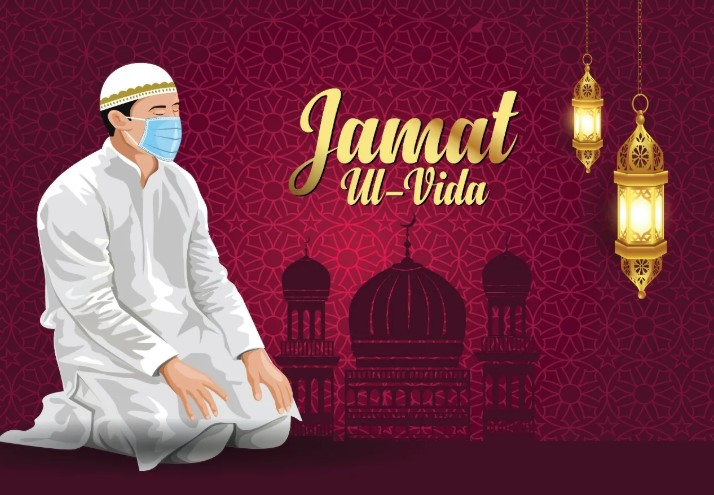 Jamat Ul Vida Wallpaper