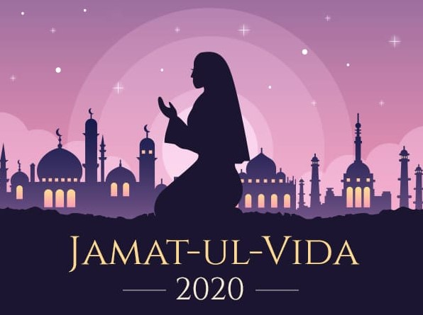 Jumu'atul-Wida 2020 - Jamat Ul Vida Sayings, Status, Wishes, Pics, Quotes & Images