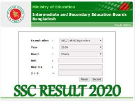 SSC Result 2020, SSC Result 2020 Check Online & SMS – SSC Exam Result Online