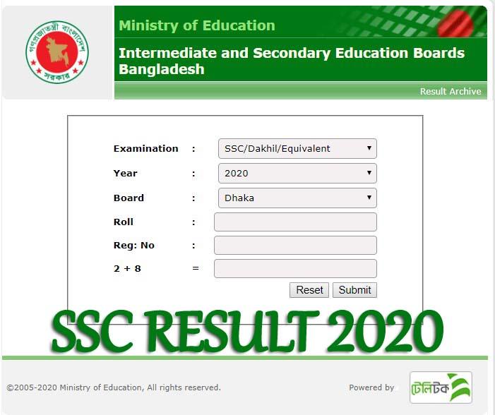 SSC Result 2020, SSC Result 2020 Check Online & SMS – SSC Exam Result Online